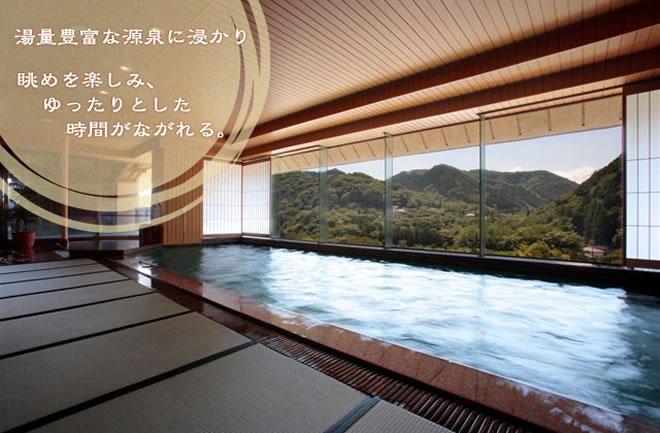 萩姫の湯 栄楽館 大浴場